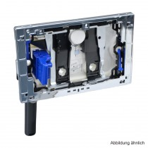 Geberit Einschub für DuoFresh Sticks, zu Sigma UP-Spülkasten 12 cm, 115062211