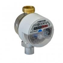 Allmess Waschtischzähler WTZ 3-V-K+m (kalt bis 30°C), 1201112206